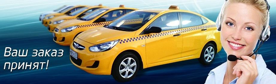 скачать игру такси мани - фото 7